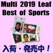 Multi 2019 Leaf Best of Sports Box