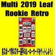 Multi 2019 Leaf Rookie Retro Box