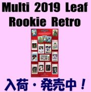 Multi 2019 Leaf Rookie Retro Box