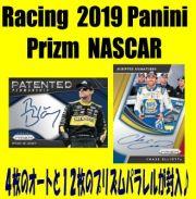 Racing 2019 Panini Prizm NASCAR Box