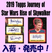 Non-Sports 2019 Topps Journey of Star Wars Rise of Skywalker Box