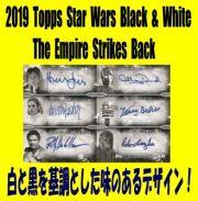 Non-Sports 2019 Topps Star Wars Black & White The Empire Strikes Back Box