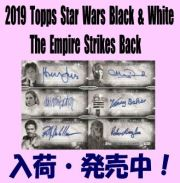 Non-Sports 2019 Topps Star Wars Black & White The Empire Strikes Back Box