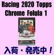 Racing 2020 Topps Chrome Formula 1 Box