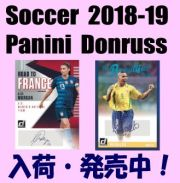 Soccer 2018-19 Panini Donruss Box