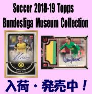 Soccer 2018-19 Topps Bundesliga Museum Collection Box