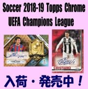 Soccer 2018-19 Topps Chrome UEFA Champions League Box