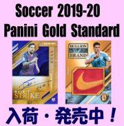 Soccer 2019-20 Panini Gold Standard Box