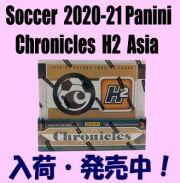 Soccer 2020-21 Panini Chronicles H2 Asia Box