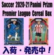 Soccer 2020-21 Panini Prizm Premier League Cereal Box Edition Box