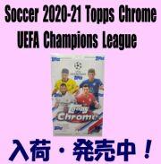 Soccer 2020-21 Topps Chrome UEFA Champions League Box