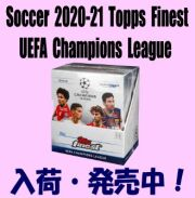 Soccer 2020-21 Topps Finest UEFA Champions League Box