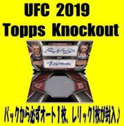 UFC 2019 Topps Knockout Box