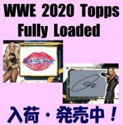 WWE 2020 Topps Fully Loaded Wrestling Box