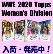 WWE 2020 Topps Women's Division Wrestling Box