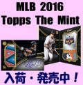 MLB 2016 Topps The Mint Baseball Box