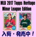 MLB 2017 Topps Heritage Minor League Edition Baseball Box