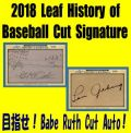 2018 Leaf History of Baseball Cut Signature Edition Box