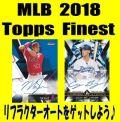 MLB 2018 Topps Finest Baseball Box