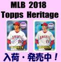 MLB 2018 Topps Heritage Baseball Box