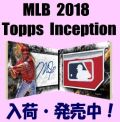 MLB 2018 Topps Inception Baseball Box
