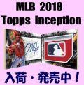 MLB 2018 Topps Inception Baseball Box