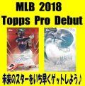 MLB 2018 Topps Pro Debut Baseball Box