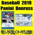 Baseball 2019 Panini Donruss Box