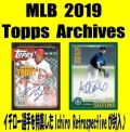 MLB 2019 Topps Archives Baseball Box