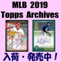 MLB 2019 Topps Archives Baseball Box