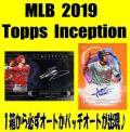 MLB 2019 Topps Inception Baseball Box