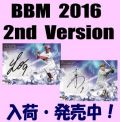 BBM 2016 2nd Version Baseball Box