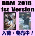 BBM 2018 1st Version Baseball Box