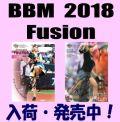 BBM 2018 Fusion Baseball Box