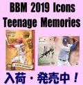 BBM 2019 Icons Teenage Memories Baseball Box