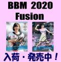 BBM 2020 Fusion フュージョン Baseball Box