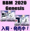 BBM 2020 Genesis ジェネシス Baseball Box