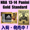 NBA 13-14 Panini Gold Standard Basketball Box