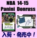 NBA 14-15 Panini Donruss Basketball Box