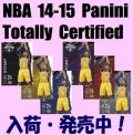 NBA 14-15 Panini Totally Certified Basketball Box