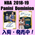 NBA 2018-19 Panini Dominion Basketball Box