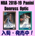 NBA 2018-19 Panini Donruss Optic Basketball Box
