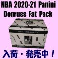 NBA 2020-21 Panini Donruss Fat Pack Basketball Box