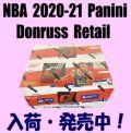 NBA 2020-21 Panini Donruss Retail Basketball Box