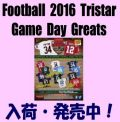 Football 2016 Tristar Hidden Treasures Game Day Greats Box