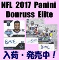NFL 2017 Panini Donruss Elite Football Box