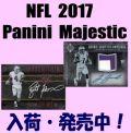 NFL 2017 Panini Majestic Football Box
