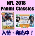 NFL 2018 Panini Classics Football Box