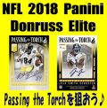 NFL 2018 Panini Donruss Elite Football Box