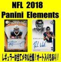 NFL 2018 Panini Elements Football Box